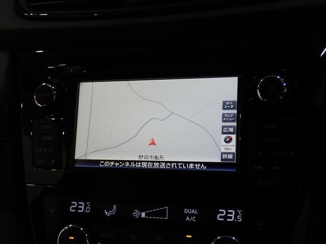 20X エクストリーマーX メーカーOP7型ナビ フルセグ Bluetooth 撥水カプロンシート 全方位カメラ ルーフレール パワーバックドア 盗難防止装置付き シートヒーター 禁煙車 追従クルコン LED(47枚目)