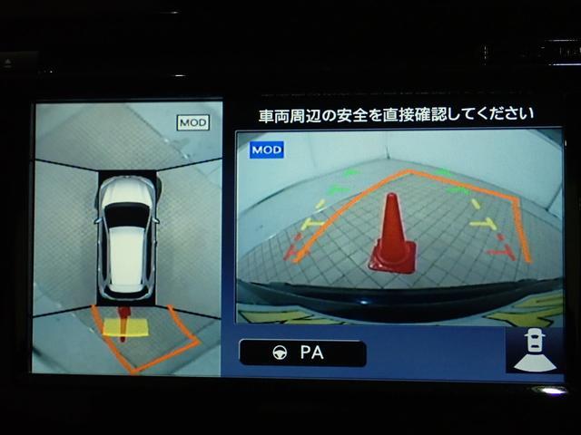 20X エクストリーマーX メーカーOP7型ナビ フルセグ Bluetooth 撥水カプロンシート 全方位カメラ ルーフレール パワーバックドア 盗難防止装置付き シートヒーター 禁煙車 追従クルコン LED(48枚目)