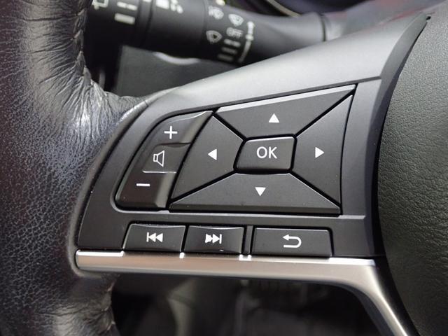 20X エクストリーマーX メーカーOP7型ナビ フルセグ Bluetooth 撥水カプロンシート 全方位カメラ ルーフレール パワーバックドア 盗難防止装置付き シートヒーター 禁煙車 追従クルコン LED(49枚目)