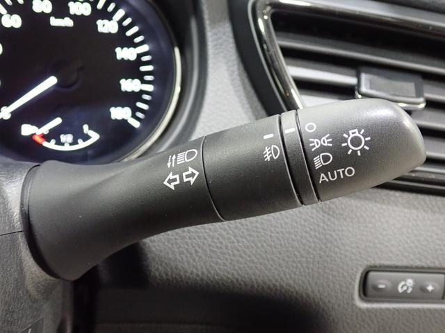 20X エクストリーマーX メーカーOP7型ナビ フルセグ Bluetooth 撥水カプロンシート 全方位カメラ ルーフレール パワーバックドア 盗難防止装置付き シートヒーター 禁煙車 追従クルコン LED(52枚目)