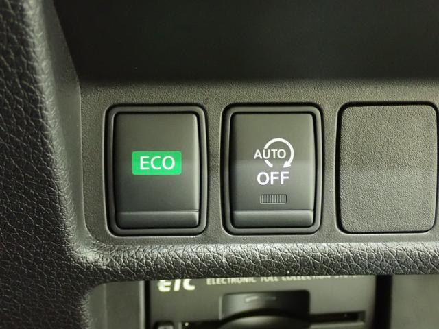 20X エクストリーマーX メーカーOP7型ナビ フルセグ Bluetooth 撥水カプロンシート 全方位カメラ ルーフレール パワーバックドア 盗難防止装置付き シートヒーター 禁煙車 追従クルコン LED(53枚目)