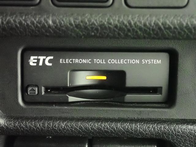 20X エクストリーマーX メーカーOP7型ナビ フルセグ Bluetooth 撥水カプロンシート 全方位カメラ ルーフレール パワーバックドア 盗難防止装置付き シートヒーター 禁煙車 追従クルコン LED(56枚目)