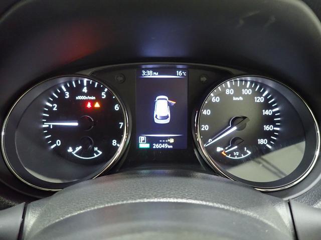 20X エクストリーマーX メーカーOP7型ナビ フルセグ Bluetooth 撥水カプロンシート 全方位カメラ ルーフレール パワーバックドア 盗難防止装置付き シートヒーター 禁煙車 追従クルコン LED(57枚目)