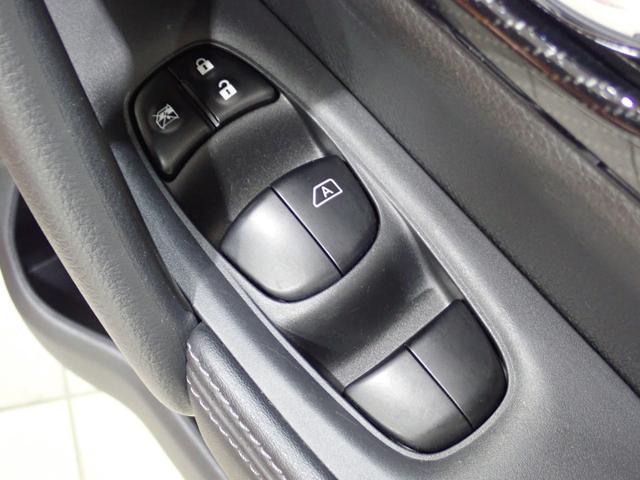 20Xi 4WD 1オーナー禁煙車 純正9型SDナビ フルセグTV Bluetooth接続 ドラレコ アラウンドビューモニター 追従クルーズ ハーフレザー シートヒーター LEDライト 純正アルミ ルーフレール(12枚目)