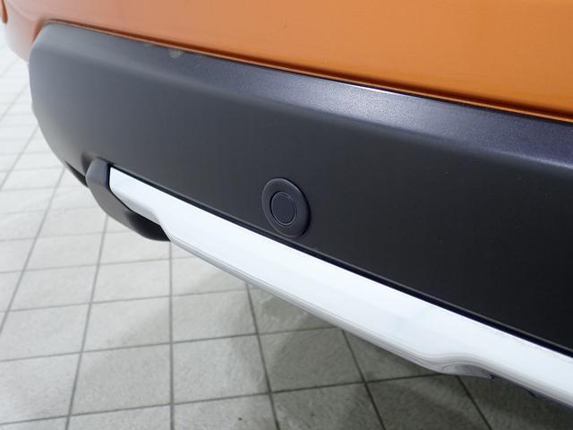 20Xi 4WD 1オーナー禁煙車 純正9型SDナビ フルセグTV Bluetooth接続 ドラレコ アラウンドビューモニター 追従クルーズ ハーフレザー シートヒーター LEDライト 純正アルミ ルーフレール(25枚目)