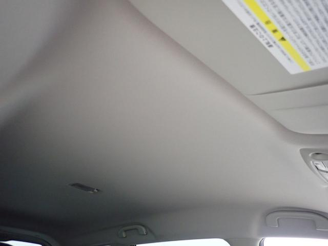 20Xi 4WD 1オーナー禁煙車 純正9型SDナビ フルセグTV Bluetooth接続 ドラレコ アラウンドビューモニター 追従クルーズ ハーフレザー シートヒーター LEDライト 純正アルミ ルーフレール(34枚目)