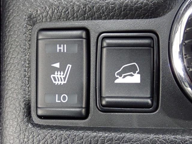 20Xi 4WD 1オーナー禁煙車 純正9型SDナビ フルセグTV Bluetooth接続 ドラレコ アラウンドビューモニター 追従クルーズ ハーフレザー シートヒーター LEDライト 純正アルミ ルーフレール(38枚目)