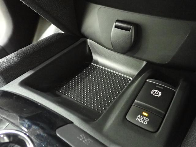 20Xi 4WD 1オーナー禁煙車 純正9型SDナビ フルセグTV Bluetooth接続 ドラレコ アラウンドビューモニター 追従クルーズ ハーフレザー シートヒーター LEDライト 純正アルミ ルーフレール(41枚目)