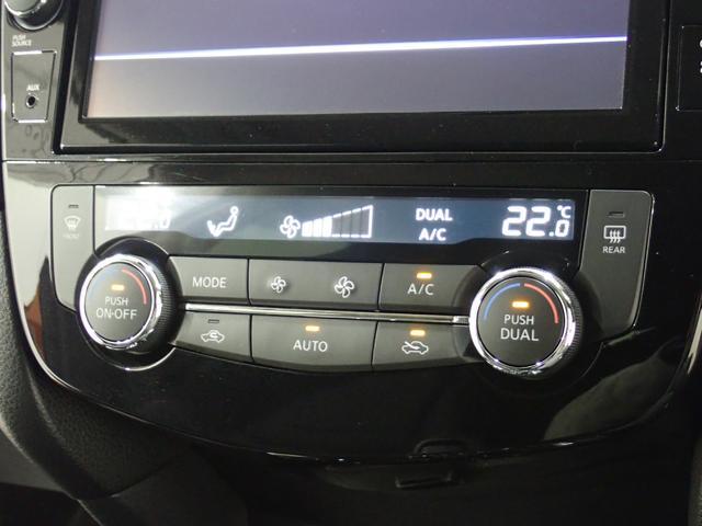 20Xi 4WD 1オーナー禁煙車 純正9型SDナビ フルセグTV Bluetooth接続 ドラレコ アラウンドビューモニター 追従クルーズ ハーフレザー シートヒーター LEDライト 純正アルミ ルーフレール(42枚目)