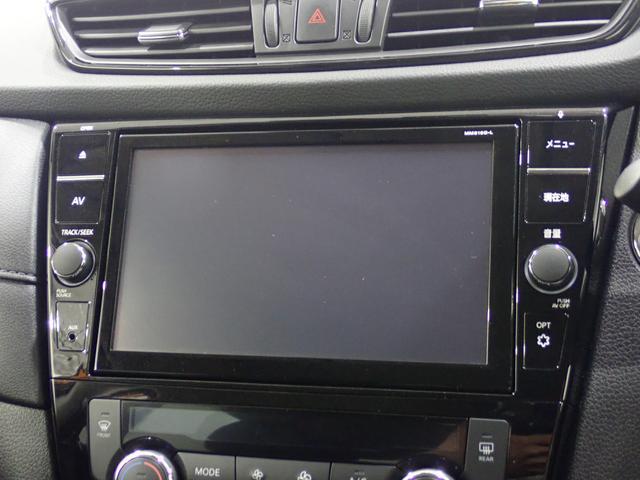20Xi 4WD 1オーナー禁煙車 純正9型SDナビ フルセグTV Bluetooth接続 ドラレコ アラウンドビューモニター 追従クルーズ ハーフレザー シートヒーター LEDライト 純正アルミ ルーフレール(43枚目)