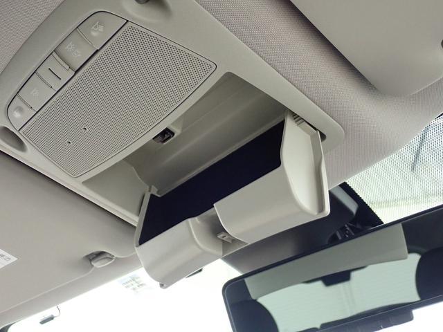 20Xi 4WD 1オーナー禁煙車 純正9型SDナビ フルセグTV Bluetooth接続 ドラレコ アラウンドビューモニター 追従クルーズ ハーフレザー シートヒーター LEDライト 純正アルミ ルーフレール(47枚目)