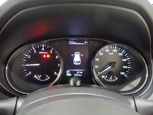 20Xi 4WD 1オーナー禁煙車 純正9型SDナビ フルセグTV Bluetooth接続 ドラレコ アラウンドビューモニター 追従クルーズ ハーフレザー シートヒーター LEDライト 純正アルミ ルーフレール(55枚目)