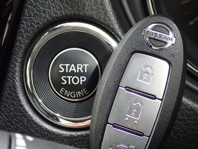 20Xi 4WD 1オーナー禁煙車 純正9型SDナビ フルセグTV Bluetooth接続 ドラレコ アラウンドビューモニター 追従クルーズ ハーフレザー シートヒーター LEDライト 純正アルミ ルーフレール(56枚目)