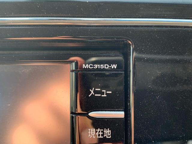 ハイウェイスター Vセレクション+セーフティ SHV 後期型 禁煙車 7インチSDナビ CD/DVD再生 フルセグ BT接続 衝突軽減システム アラウンドビューモニター ドラレコ クルコン アイドリングストップ 両側自動スライドドア コーナーセンサー(31枚目)