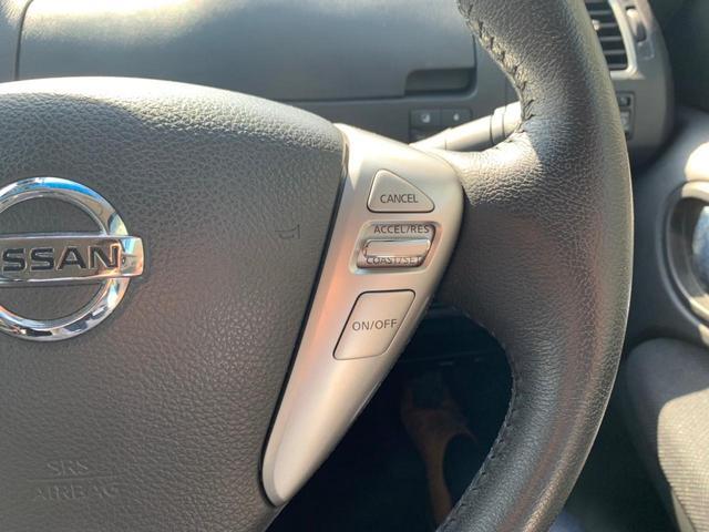 ハイウェイスター Vセレクション+セーフティ SHV 後期型 禁煙車 7インチSDナビ CD/DVD再生 フルセグ BT接続 衝突軽減システム アラウンドビューモニター ドラレコ クルコン アイドリングストップ 両側自動スライドドア コーナーセンサー(38枚目)