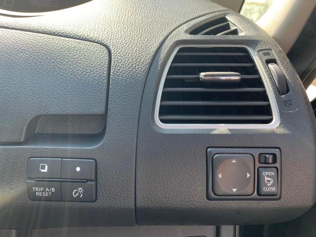 ハイウェイスター Vセレクション+セーフティ SHV 後期型 禁煙車 7インチSDナビ CD/DVD再生 フルセグ BT接続 衝突軽減システム アラウンドビューモニター ドラレコ クルコン アイドリングストップ 両側自動スライドドア コーナーセンサー(39枚目)