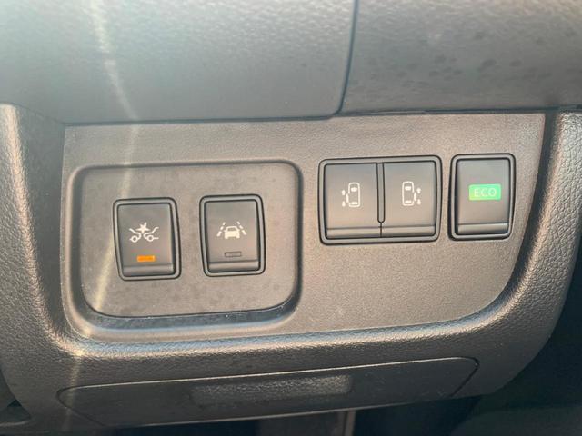 ハイウェイスター Vセレクション+セーフティ SHV 後期型 禁煙車 7インチSDナビ CD/DVD再生 フルセグ BT接続 衝突軽減システム アラウンドビューモニター ドラレコ クルコン アイドリングストップ 両側自動スライドドア コーナーセンサー(40枚目)
