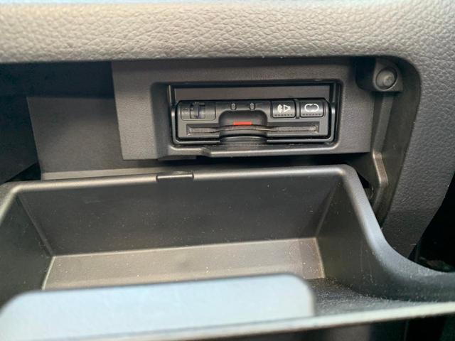 ハイウェイスター Vセレクション+セーフティ SHV 後期型 禁煙車 7インチSDナビ CD/DVD再生 フルセグ BT接続 衝突軽減システム アラウンドビューモニター ドラレコ クルコン アイドリングストップ 両側自動スライドドア コーナーセンサー(41枚目)