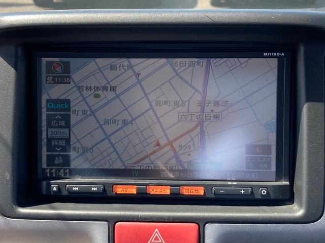 DX GLパッケージ 禁煙車 4WD 7インチメモリーナビ CD再生 フルセグ バックカメラ BT接続 ヘッドライトレベライザー 両側スライドドア 盗難防止装置 パワーウィンドウ ETC(20枚目)