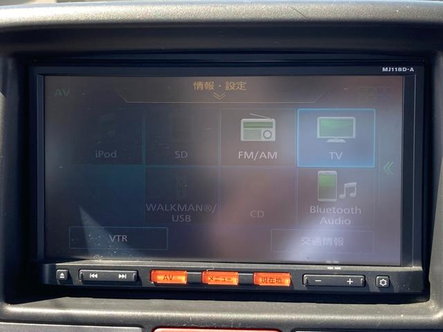 DX GLパッケージ 禁煙車 4WD 7インチメモリーナビ CD再生 フルセグ バックカメラ BT接続 ヘッドライトレベライザー 両側スライドドア 盗難防止装置 パワーウィンドウ ETC(21枚目)
