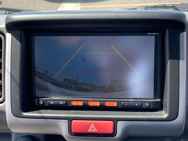 DX GLパッケージ 禁煙車 4WD 7インチメモリーナビ CD再生 フルセグ バックカメラ BT接続 ヘッドライトレベライザー 両側スライドドア 盗難防止装置 パワーウィンドウ ETC(22枚目)