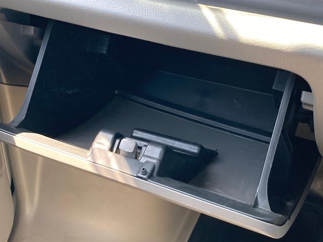 DX GLパッケージ 禁煙車 4WD 7インチメモリーナビ CD再生 フルセグ バックカメラ BT接続 ヘッドライトレベライザー 両側スライドドア 盗難防止装置 パワーウィンドウ ETC(24枚目)