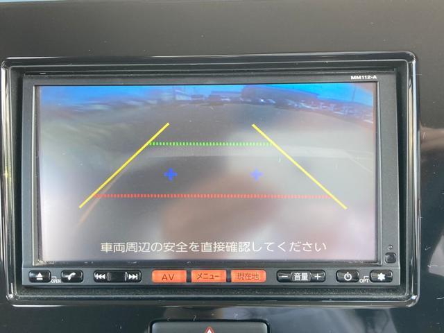 X 禁煙車 7インチSDナビ CD再生 ワンセグ バックカメラ ETC ヘッドライトレベライザー インテリキー プッシュスタート ミラーウィンカー デンカクミラー 盗難防止装置(24枚目)
