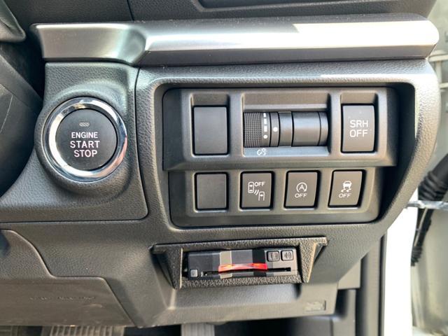 2.0i-Lアイサイト 禁煙車 4WD 7インチSDナビ バックカメラ 衝突軽減システム レーンキープ ブラインドスポットモニター レーダークルコン LEDライト コーナーセンサー ETC 寒冷地仕様 フォグライト(5枚目)