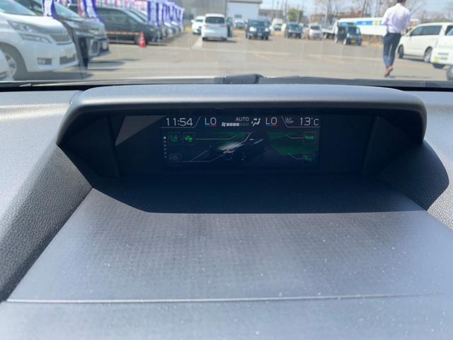 2.0i-Lアイサイト 禁煙車 4WD 7インチSDナビ バックカメラ 衝突軽減システム レーンキープ ブラインドスポットモニター レーダークルコン LEDライト コーナーセンサー ETC 寒冷地仕様 フォグライト(29枚目)
