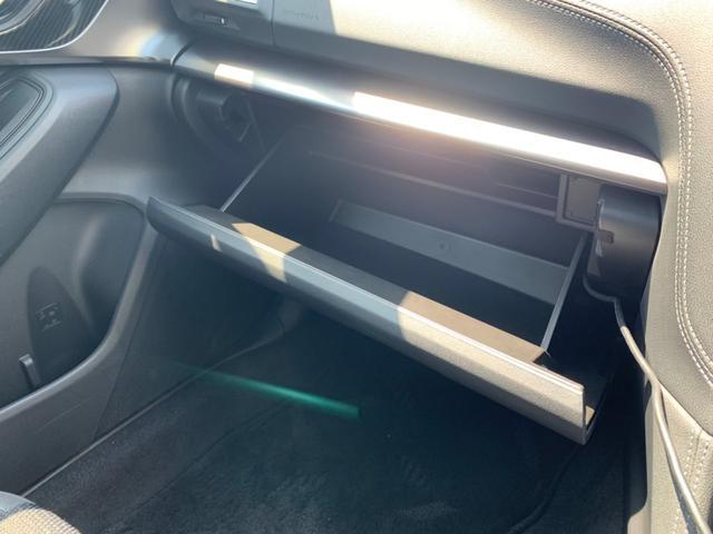 2.0i-Lアイサイト 禁煙車 4WD 7インチSDナビ バックカメラ 衝突軽減システム レーンキープ ブラインドスポットモニター レーダークルコン LEDライト コーナーセンサー ETC 寒冷地仕様 フォグライト(38枚目)