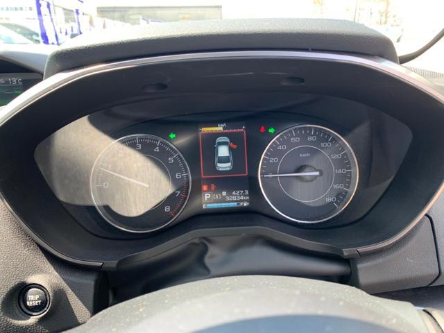2.0i-Lアイサイト 禁煙車 4WD 7インチSDナビ バックカメラ 衝突軽減システム レーンキープ ブラインドスポットモニター レーダークルコン LEDライト コーナーセンサー ETC 寒冷地仕様 フォグライト(44枚目)