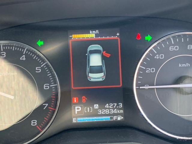 2.0i-Lアイサイト 禁煙車 4WD 7インチSDナビ バックカメラ 衝突軽減システム レーンキープ ブラインドスポットモニター レーダークルコン LEDライト コーナーセンサー ETC 寒冷地仕様 フォグライト(46枚目)