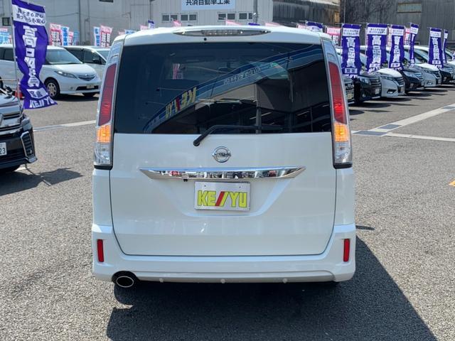 ライダー 4WD ワンオーナー 禁煙車 7インチSDナビ フルセグ BT接続 ミュージックサーバー バックカメラ ETC アイドリングストップ クルーズコントロール 両側自動ドア HIDライト フォグライト(8枚目)