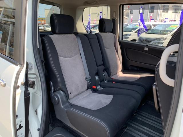 ライダー 4WD ワンオーナー 禁煙車 7インチSDナビ フルセグ BT接続 ミュージックサーバー バックカメラ ETC アイドリングストップ クルーズコントロール 両側自動ドア HIDライト フォグライト(14枚目)