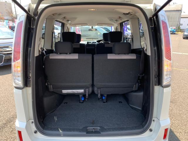 ライダー 4WD ワンオーナー 禁煙車 7インチSDナビ フルセグ BT接続 ミュージックサーバー バックカメラ ETC アイドリングストップ クルーズコントロール 両側自動ドア HIDライト フォグライト(22枚目)