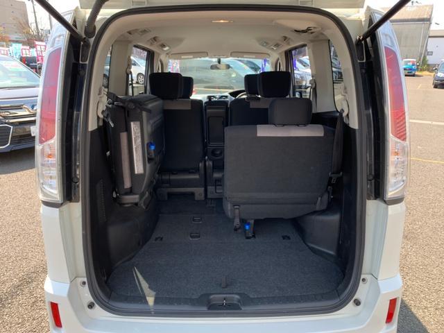 ライダー 4WD ワンオーナー 禁煙車 7インチSDナビ フルセグ BT接続 ミュージックサーバー バックカメラ ETC アイドリングストップ クルーズコントロール 両側自動ドア HIDライト フォグライト(23枚目)