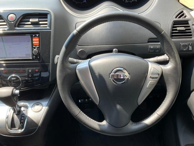 ライダー 4WD ワンオーナー 禁煙車 7インチSDナビ フルセグ BT接続 ミュージックサーバー バックカメラ ETC アイドリングストップ クルーズコントロール 両側自動ドア HIDライト フォグライト(26枚目)