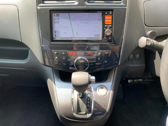 ライダー 4WD ワンオーナー 禁煙車 7インチSDナビ フルセグ BT接続 ミュージックサーバー バックカメラ ETC アイドリングストップ クルーズコントロール 両側自動ドア HIDライト フォグライト(30枚目)