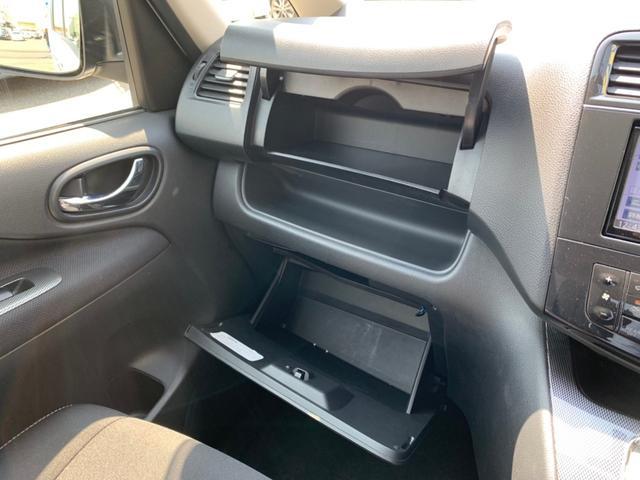 ライダー 4WD ワンオーナー 禁煙車 7インチSDナビ フルセグ BT接続 ミュージックサーバー バックカメラ ETC アイドリングストップ クルーズコントロール 両側自動ドア HIDライト フォグライト(34枚目)