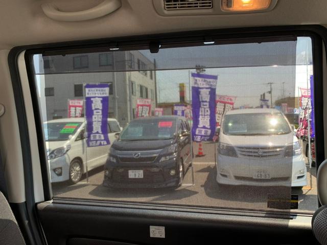 ライダー 4WD ワンオーナー 禁煙車 7インチSDナビ フルセグ BT接続 ミュージックサーバー バックカメラ ETC アイドリングストップ クルーズコントロール 両側自動ドア HIDライト フォグライト(37枚目)