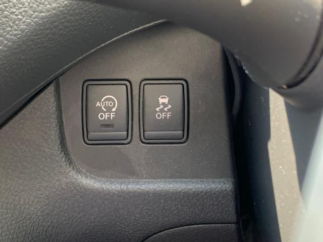 ライダー 4WD ワンオーナー 禁煙車 7インチSDナビ フルセグ BT接続 ミュージックサーバー バックカメラ ETC アイドリングストップ クルーズコントロール 両側自動ドア HIDライト フォグライト(38枚目)