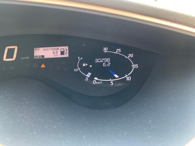 ライダー 4WD ワンオーナー 禁煙車 7インチSDナビ フルセグ BT接続 ミュージックサーバー バックカメラ ETC アイドリングストップ クルーズコントロール 両側自動ドア HIDライト フォグライト(39枚目)