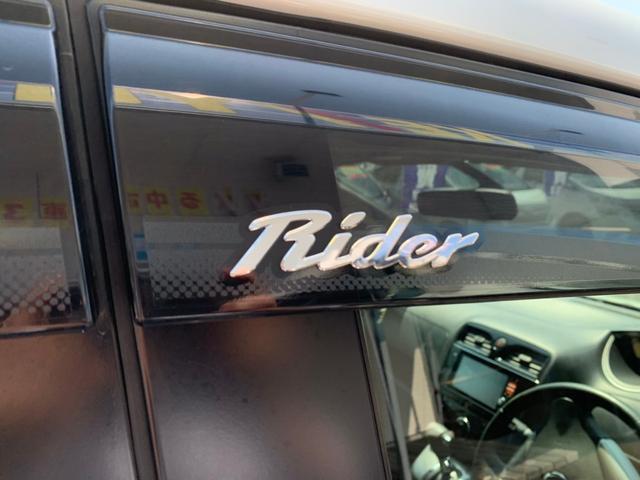 ライダー 4WD ワンオーナー 禁煙車 7インチSDナビ フルセグ BT接続 ミュージックサーバー バックカメラ ETC アイドリングストップ クルーズコントロール 両側自動ドア HIDライト フォグライト(45枚目)