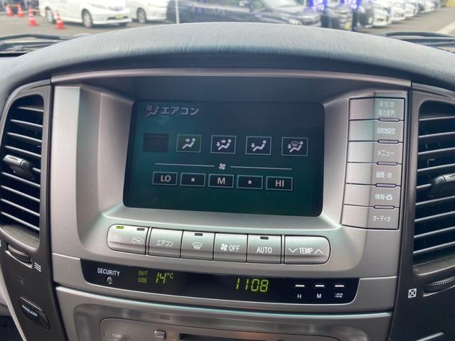 VXリミテッド ツーリングエディション 4WD DVDナビ CDチェンジャー バックカメラ ETC クルーズコントロール ルーフレール ウッドコンビステア シートヒーター 電動アンテナ フォグ リアスポイラー オートライト キーレス(28枚目)