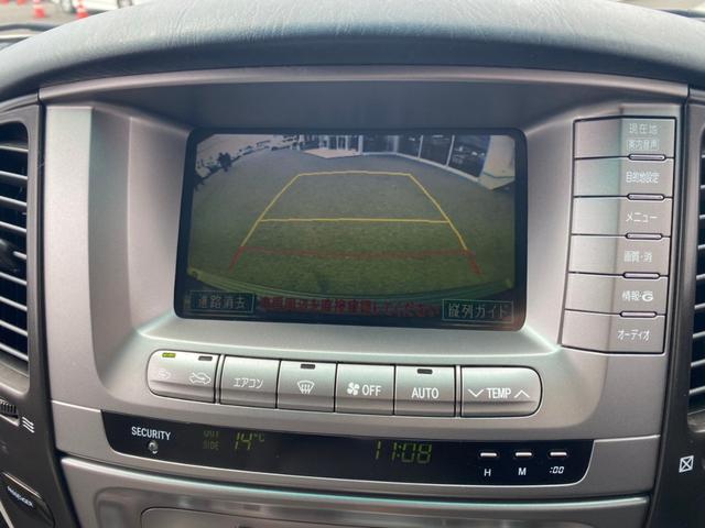 VXリミテッド ツーリングエディション 4WD DVDナビ CDチェンジャー バックカメラ ETC クルーズコントロール ルーフレール ウッドコンビステア シートヒーター 電動アンテナ フォグ リアスポイラー オートライト キーレス(30枚目)