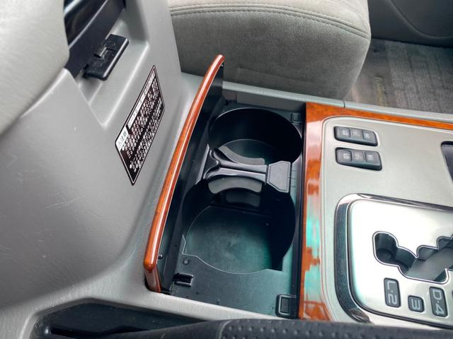 VXリミテッド ツーリングエディション 4WD DVDナビ CDチェンジャー バックカメラ ETC クルーズコントロール ルーフレール ウッドコンビステア シートヒーター 電動アンテナ フォグ リアスポイラー オートライト キーレス(33枚目)