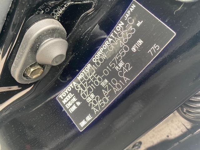 VXリミテッド ツーリングエディション 4WD DVDナビ CDチェンジャー バックカメラ ETC クルーズコントロール ルーフレール ウッドコンビステア シートヒーター 電動アンテナ フォグ リアスポイラー オートライト キーレス(66枚目)