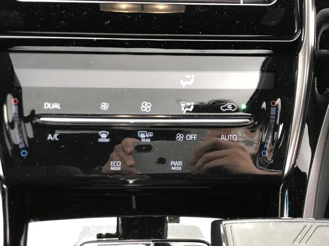 プレミアム スタイルノアール 1オーナー サンルーフ 本革電動シート アイドリングSTOP オートハイビーム 純正SDナビDVD地デジCDブルートゥース SD録音 ETC スマートキー セキュリティー レーダークルーズコントロール(31枚目)