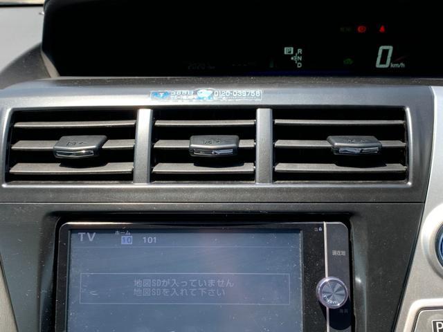 S 禁煙車 純正SDナビ フルセグTV CD・DVD再生 ETC バックカメラ プッシュスタート LEDヘッドライト フォグランプ 純正16インチアルミ 盗難防止システム 取説・保証書・記録簿完備(25枚目)