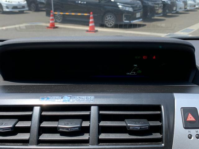 S 禁煙車 純正SDナビ フルセグTV CD・DVD再生 ETC バックカメラ プッシュスタート LEDヘッドライト フォグランプ 純正16インチアルミ 盗難防止システム 取説・保証書・記録簿完備(26枚目)